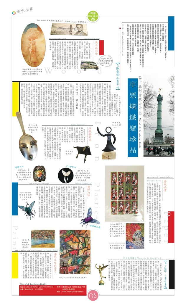 PT050114_Print