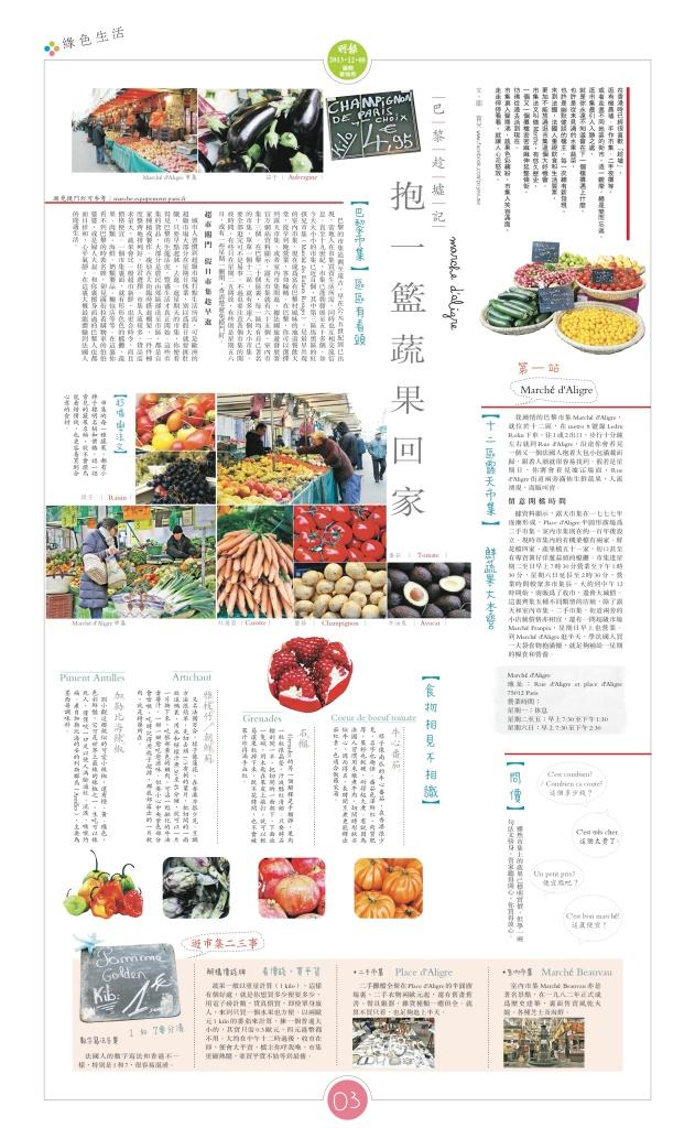 PT081213_Print