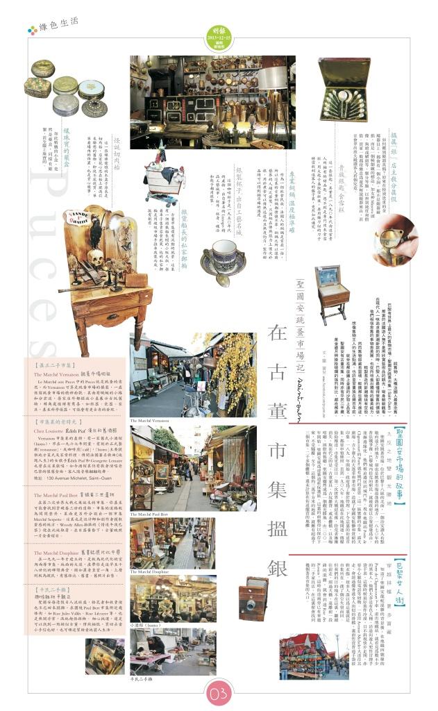 PT151213_Print