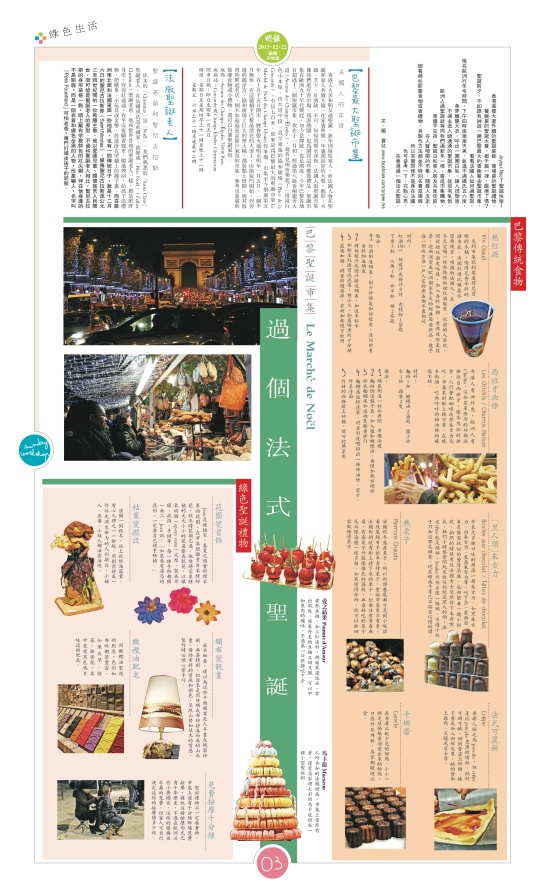 PT221213_Print