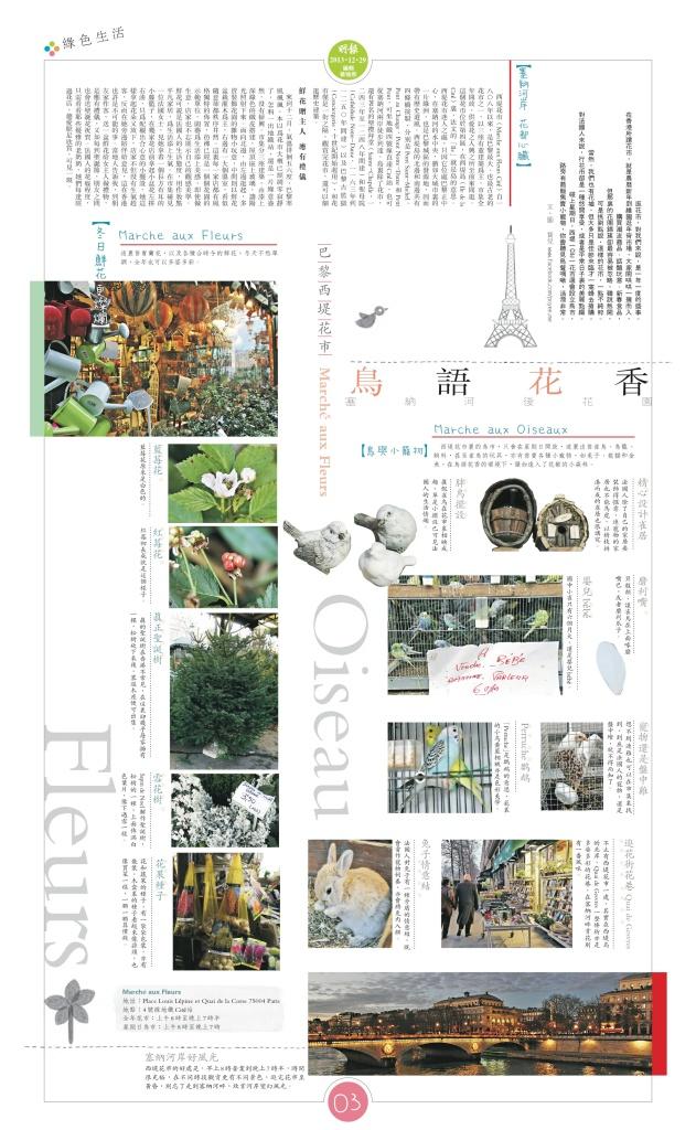 PT291213_Print