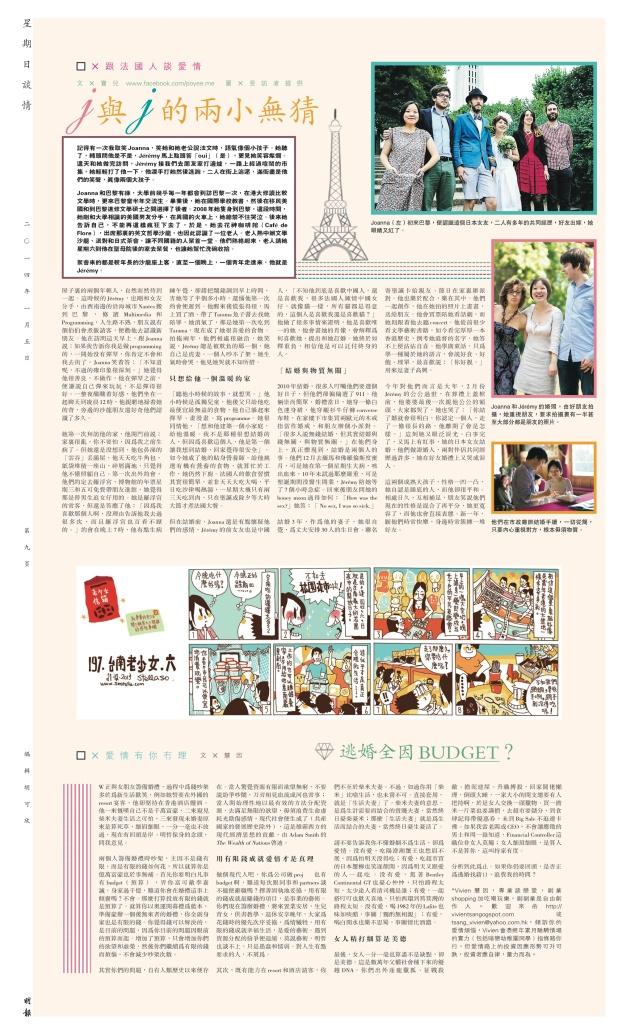PL050114_Print