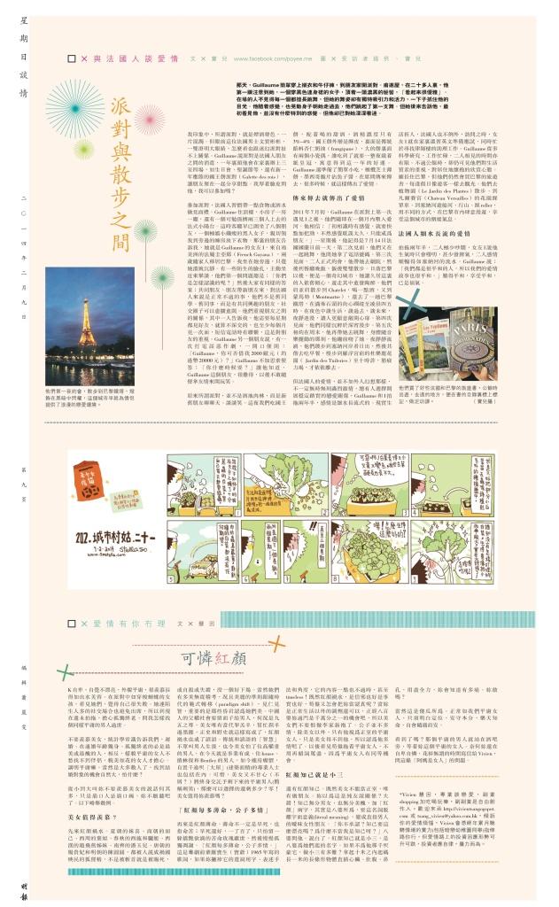 PL090214_Print
