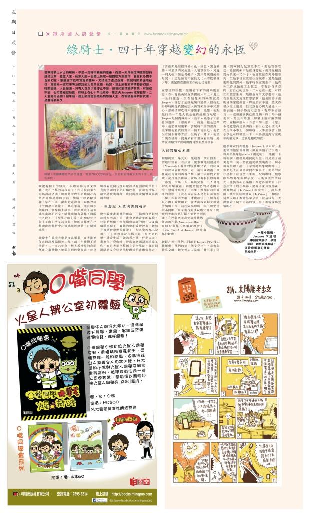PL230214_Print