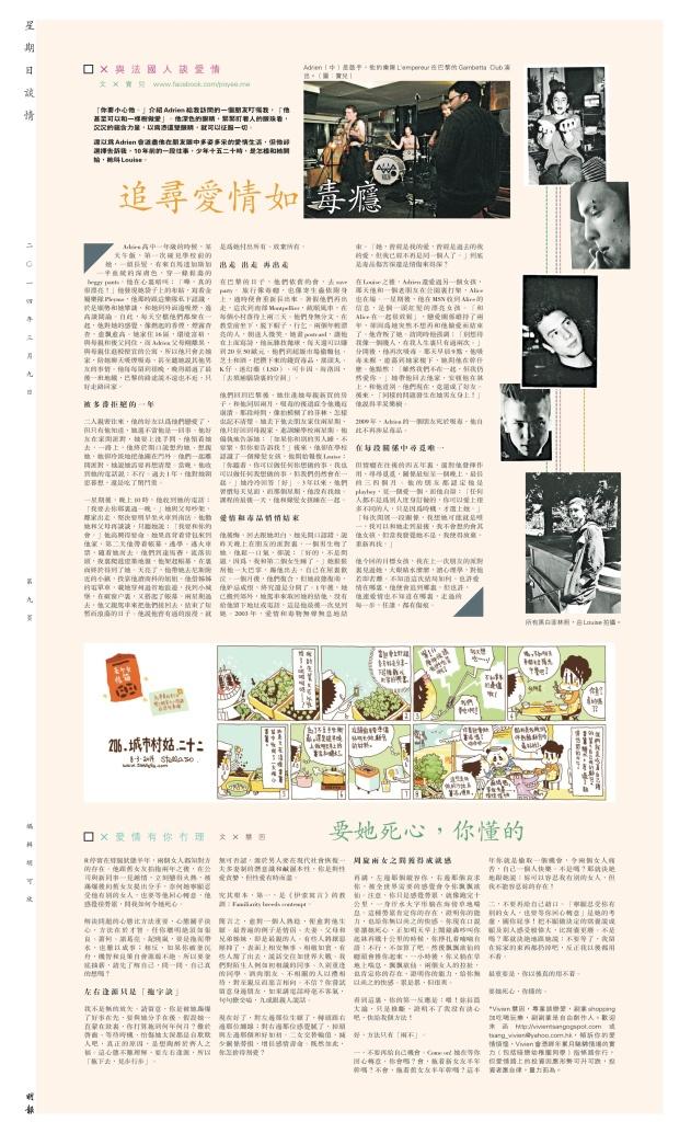 PL090314_Print