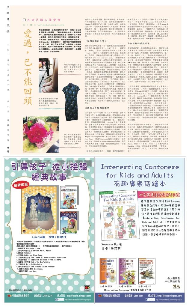 PL300314_Print