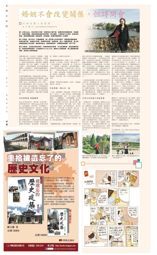 PL110514_Print