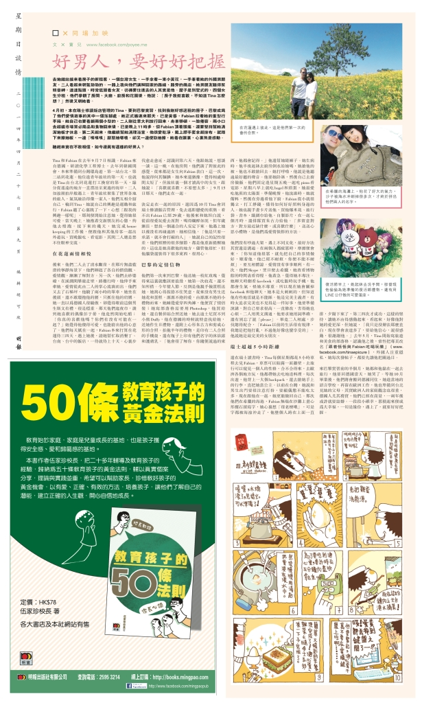 PL270414_Print