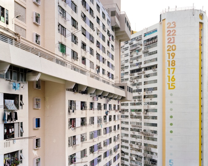 Hing Wah Estate, 9/2013