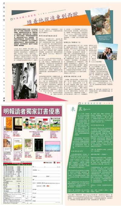 Love article 18_Elena